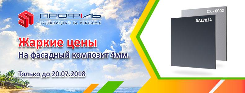 banner-akp-4mm-20.06.2018